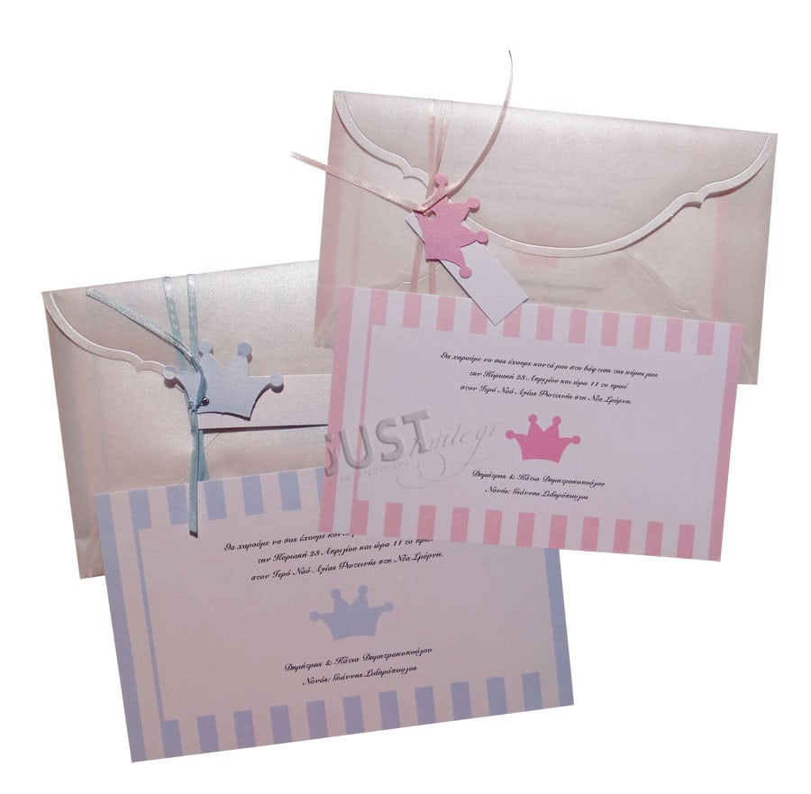 Baptism Invitations For Boy And Girl