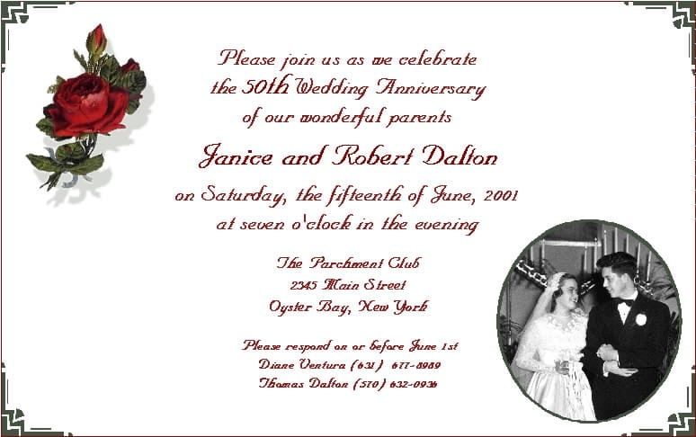 Blank Formal Invitation Template 3
