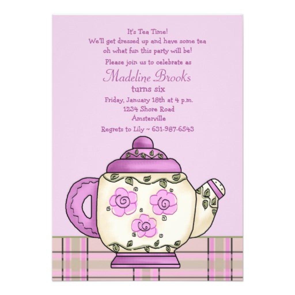 Disney Princess Party Invitations Templates 5