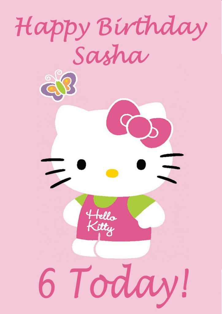 Free Printable Birthday Party Invitations Hello Kitty 3