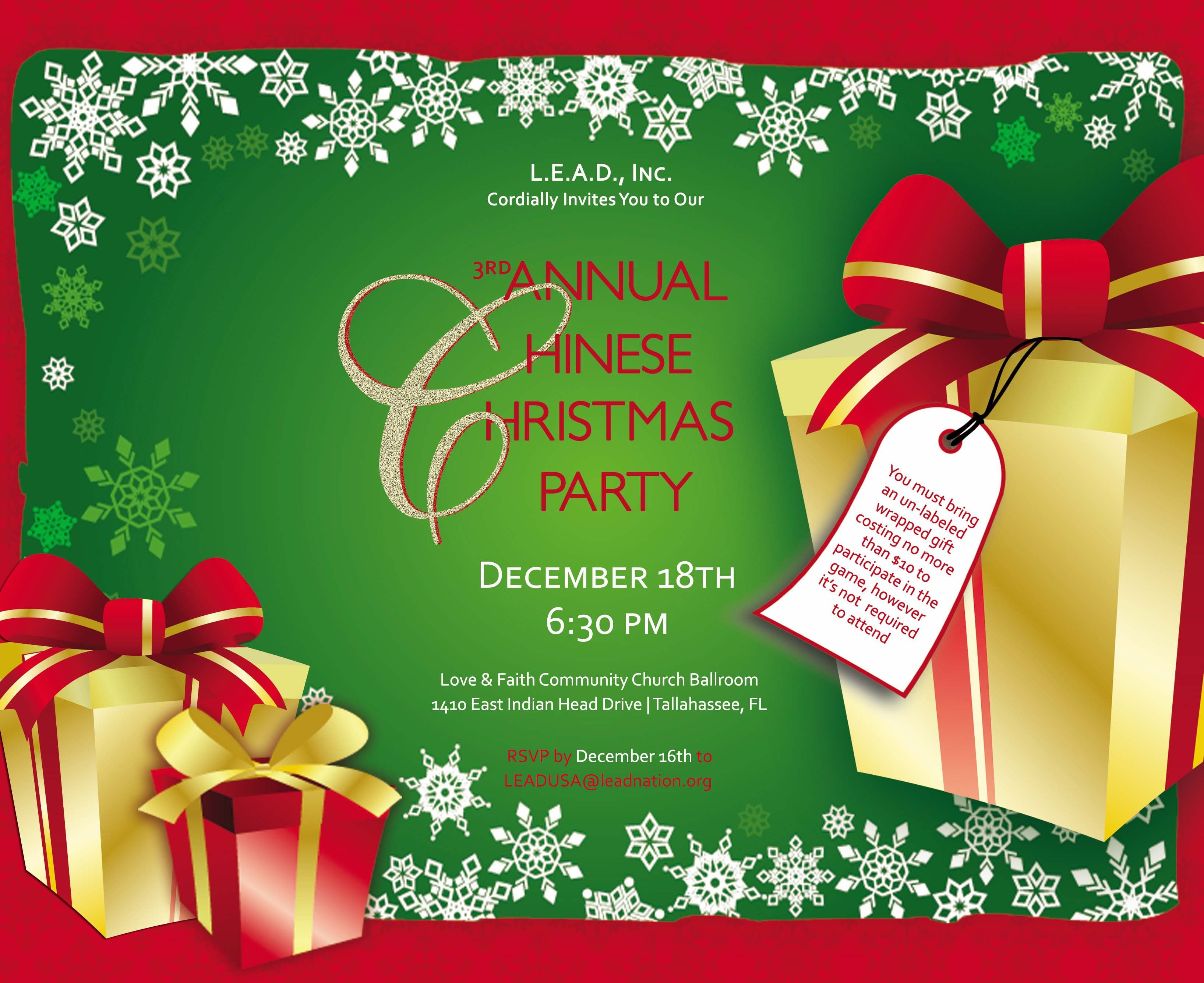 Christmas Party Invitations Template – Microsoft Word Invitation Template Free