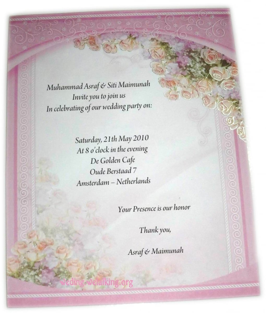 Marriage Invitation Format For Friends