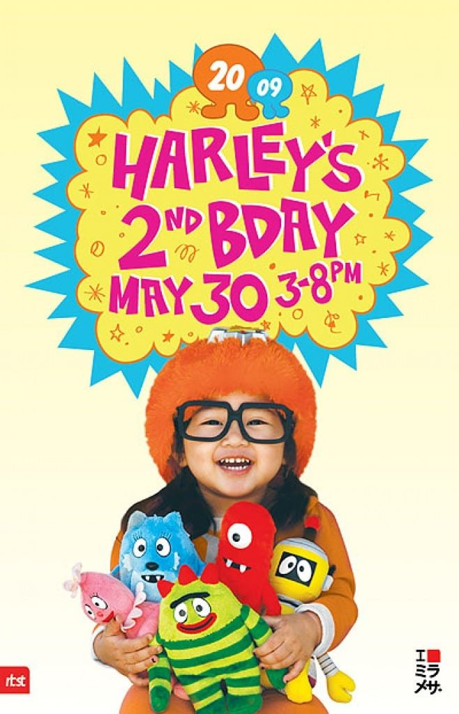 Printable Yo Gabba Gabba Birthday Invitations 5