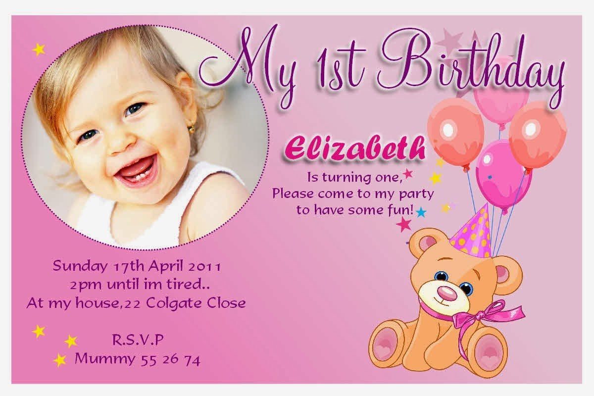 Birthday Invitations - Baby birthday invitation card wording
