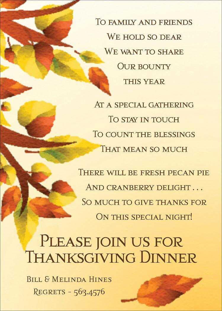 Thanksgiving Dinner Invitation Template Free