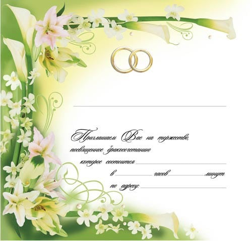 Wedding Invitation Templates Free Downloads 5