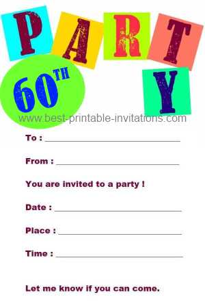 60th birthday party invites templates