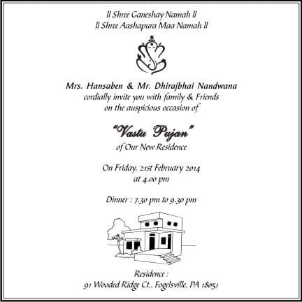 Housewarming Invitation Mail India