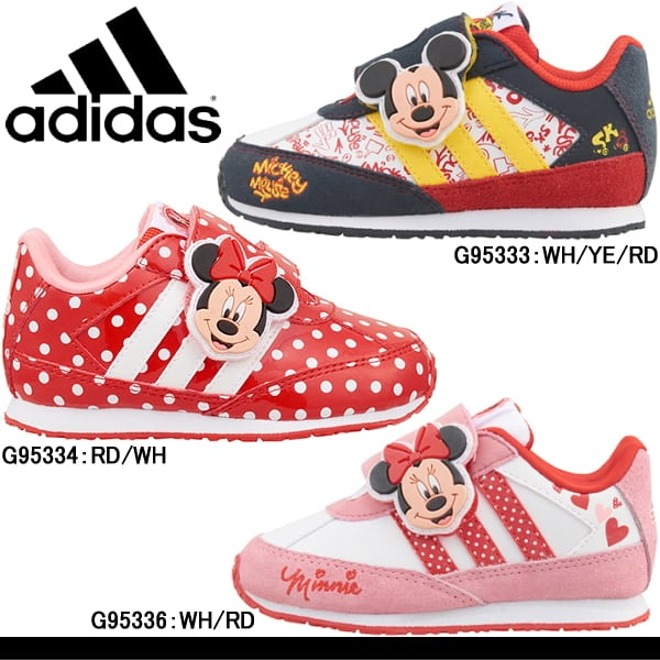 Kids Minnie M